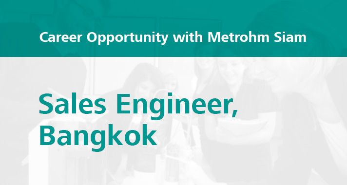 Career-opportunity-with-Metrohm-Sales-Engineer