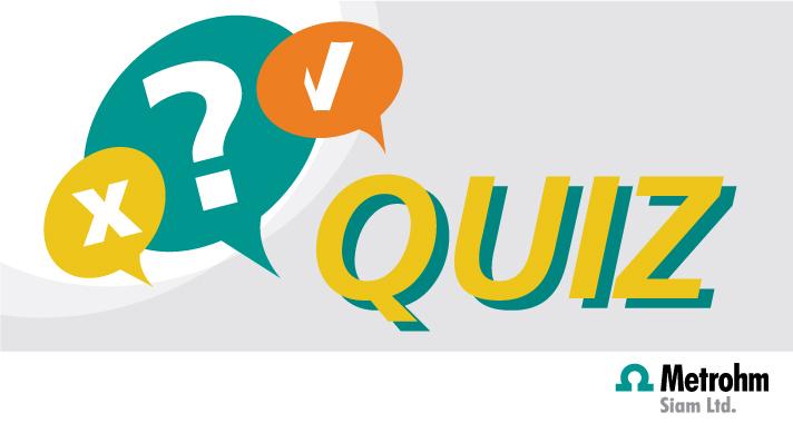 September 2018 Quiz