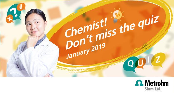 January 2019 Quiz