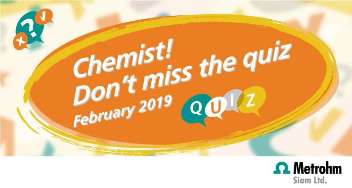 February 2019 Quiz