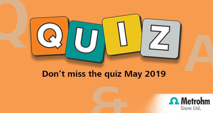 May 2019 Quiz